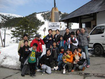 万座温泉ホテル&スキー 2009年3月20~21日
