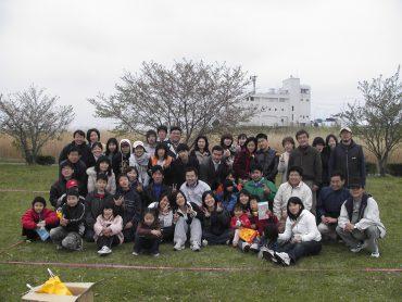 野外礼拝・バーべキュー 2008年4月13日