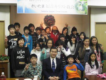 中高生 クリスマスパーティー 2009年12月27日