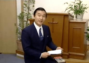 """""""日本にキリストを、神のプリンス、プリンセスとして!"""""""